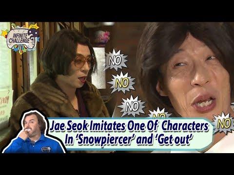 [Jack Black X MUDO] Jae Suk Imitates Tilda Swinton And A Maid In The Movie 'Get Out' 20170812
