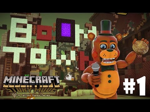 WELCOME TO BOOM TOWN || TOY FREDDY PLAYS: Minecraft: Story Mode Ep 2 Part 1