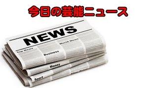 前田有紀(元テレ朝)が働く生花店は勝地涼の実家 6月下旬のある週末の...
