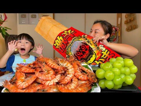 Download Cay quéo lưỡi với tảng khô mực siêu to siêu cay hết nấc & tôm hấp xả ngon ngọt ngất ngây #1050
