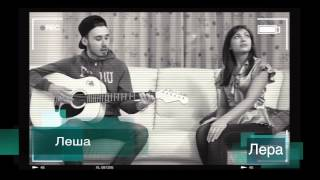 ВИАгра feat. MOT - Кислород [Cover]