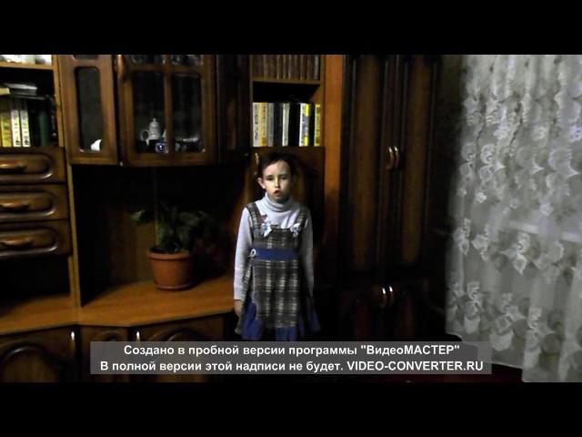 Изображение предпросмотра прочтения – НастяАдемирова читает произведение «Стрекоза и Муравей» И.А.Крылова
