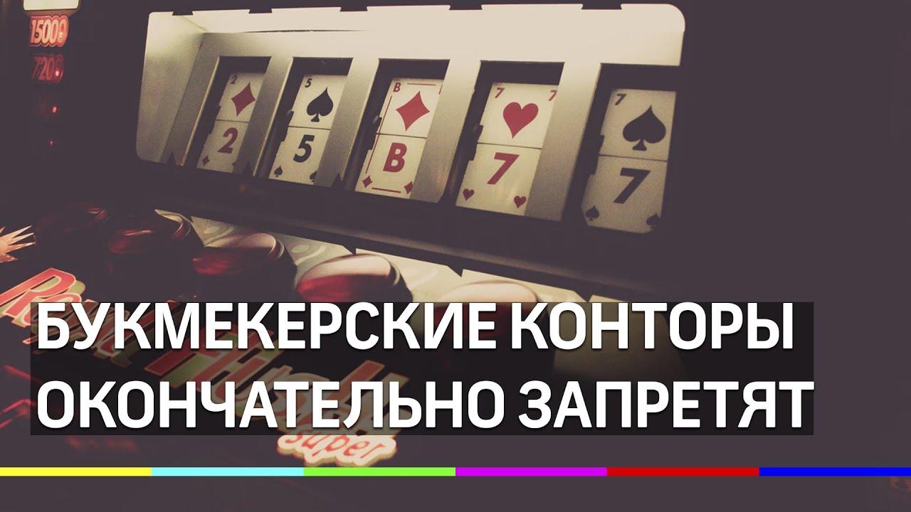 Кто живет на букмекерах [PUNIQRANDLINE-(au-dating-names.txt) 68