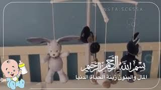 بشارة مولود بـ إسم عبد العزيز