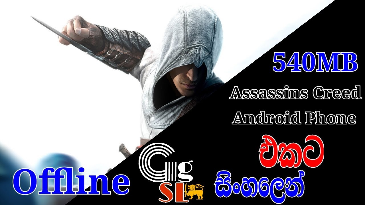 How To Download Assassins Creed Bloodlines On Android Device Psp