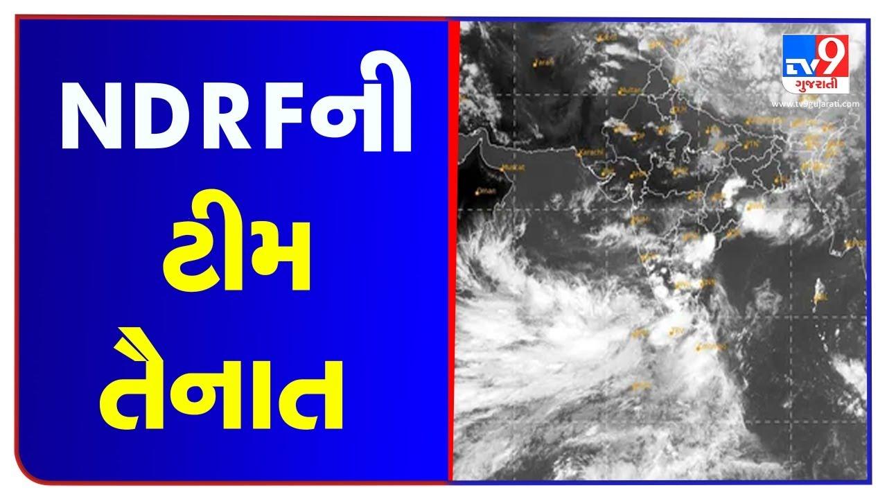 Cyclone Tauktae: NDRF teams deployed in parts of Gujarat   TV9News