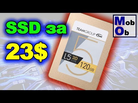 """SSD накопитель 120GB Team L5 Lite 3D Gold 2.5"""" SATAIII 3D V-NAND TLC (T253TD120G3C101)"""