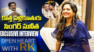 Singer Sunitha Interview With RK | Sunitha Marriage Life | Open Heart With RK | ABN