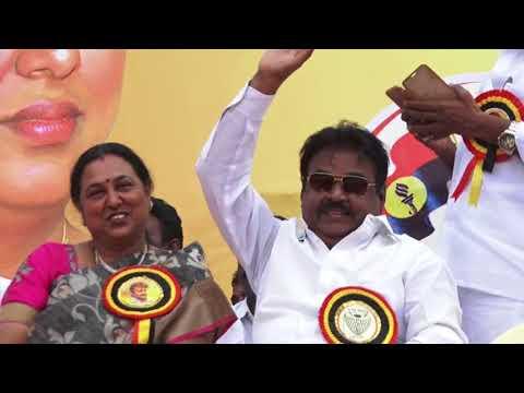 DMDK's Pongal celebrations at Salem   Vijayakanth   Siththirai TV