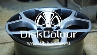 Покраска дисков в Самаре