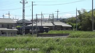 【青の交響曲】近鉄 南大阪線 二上山~二上神社口【16200系】