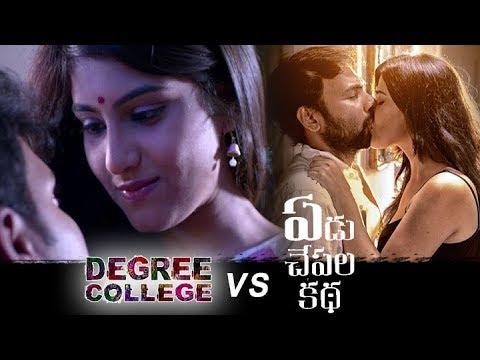 Download Degree College vs Yedu Chapala Katha Trailers | Latest Telugu Movie Trailers | Filmylooks