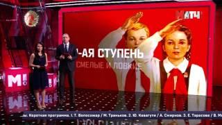 История Комплекса ГТО, Комплексу ГТО исполняется 85 лет