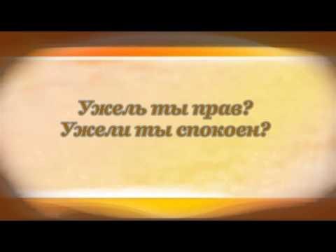 Коварность. А.С. Пушкин