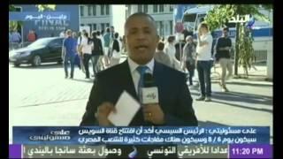 موسى: السيسي قال بعد سنتين هتشوفوا العجب في مصر