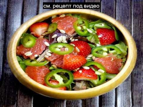 фруктовый салат с взбитыми сливками