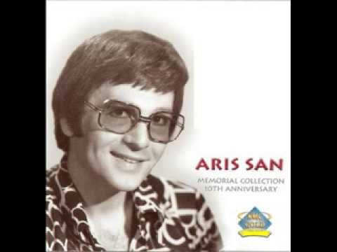 Aris San - For Your Information