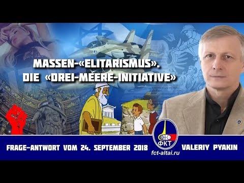 «Drei-Meere-Initiative» – der Rest wird abgebaut. Herden-«Elitarismus» (Valeriy Pyakin 24.08.2018)