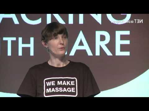re:publica 2016 – Emily King, Jérémie Zimmermann: Hacking with Care! on YouTube