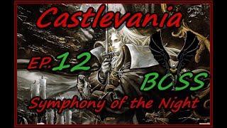 (PSX) Castlevania SOTN  / BOSS Karasuman (Malphas) EP.12