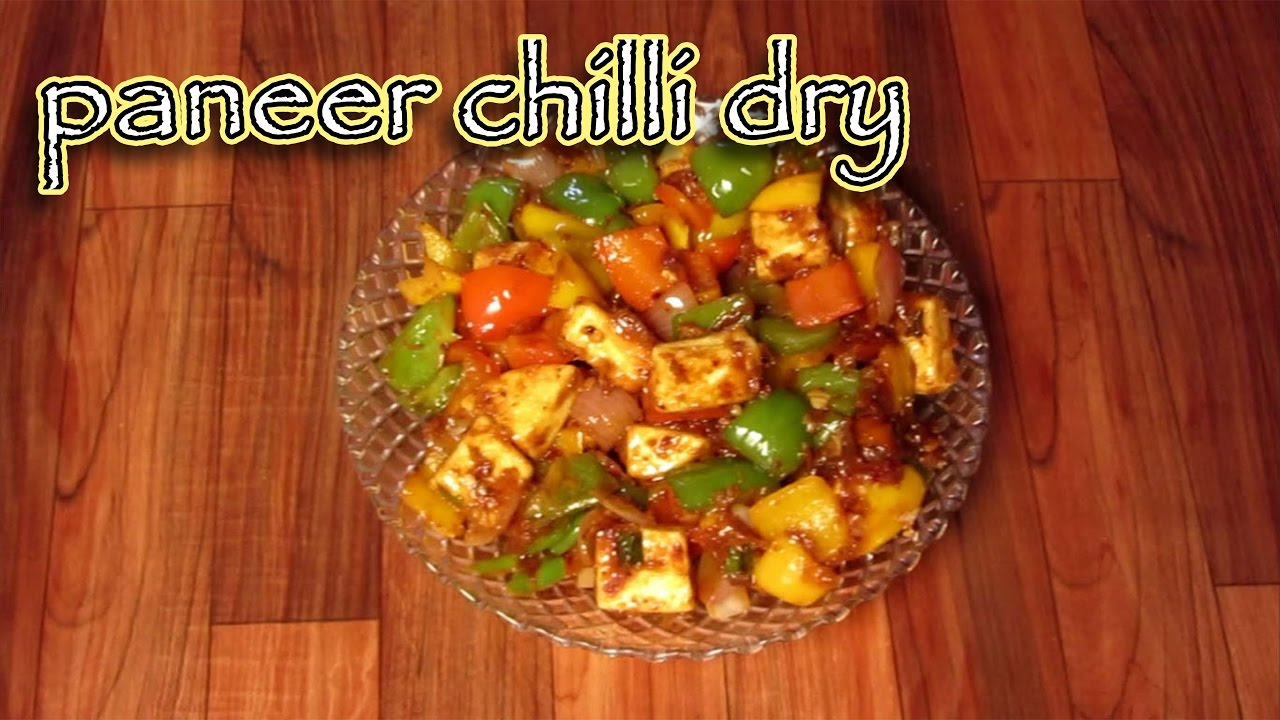 Chilli Paneer Recipe Chilli Paneer Chinese Style Indian Chilli