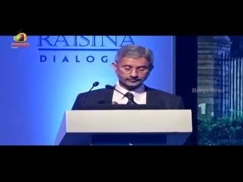 Theme Address By Foreign Secretary At Second Raisina Dialogue In New Delhi | Mango News
