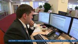 Смотреть видео Цена нефти марки «Брент» впервые за 3,5 года превысила 80 долларов онлайн