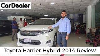 Toyota Harrier Hybrid 2014 | CarDealer Reviews
