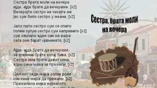 Sestra Brata Moli Na Vecera - Macedonian Song