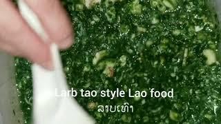 Larb tao style Lao food ລາບເທົາ