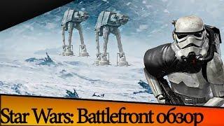 Star Wars Battlefront Стоит ли покупать Независимый взгляд