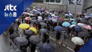 송환법 사태 후 최대 규모 시위…'홍콩의 미래' 분수령