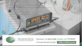 Плазмаферез(Наша клиника – это огромный медицинский центр, оборудованный по последнему слову техники. Важное преимуще..., 2014-10-27T13:05:30.000Z)