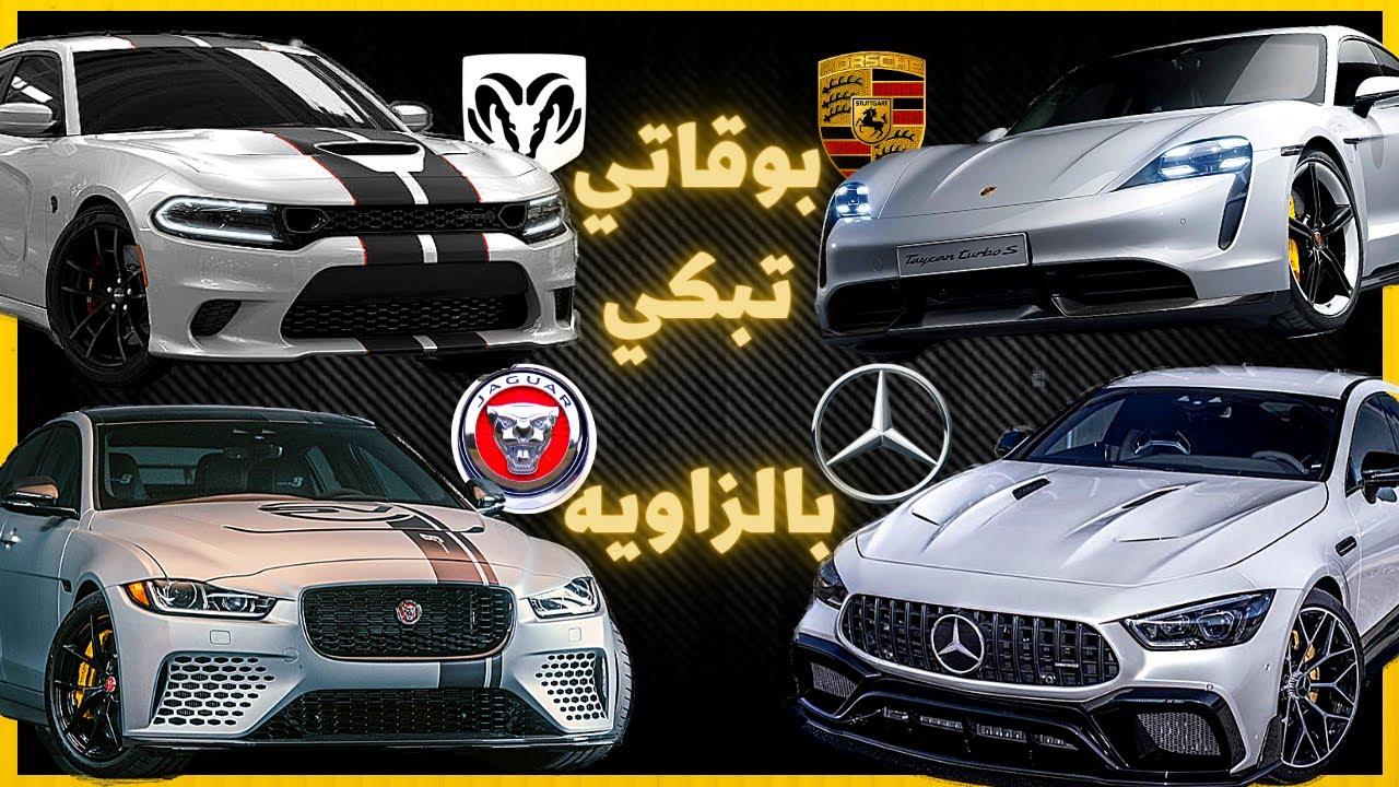 اسرع سياره في العالم 2021