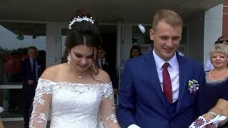 8.09.2018. Свадьба Александра и Дарьи. п. Веселый.