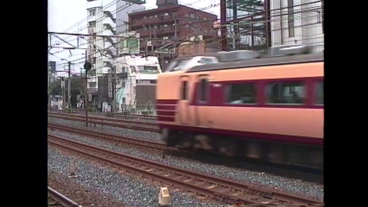 1991年8月9日 鶯谷駅 アングル違い その2 - YouTube