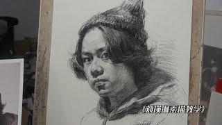 How to Draw Young man Portrait in Pencil