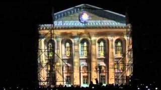 Лазерное шоу в Томске