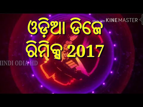 Odia new DJ nonstop mix DJ exclusive remix latest DJ songs 2017