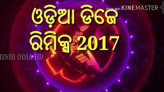 Odia new DJ nonstop mix DJ exclusive remix latest DJ songs 2017
