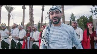 غنوا يا فلسطينية حموده السلمان 2020- Sing Ya Falesteenia