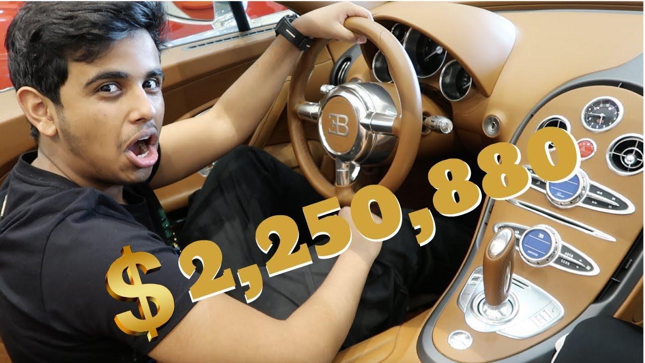MOST EXPENSIVE CAR COLLECTION !!! BUGATTI