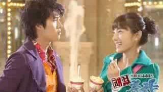 Mi Ahn Hae Ya Ha Neun Guh Ni - As One