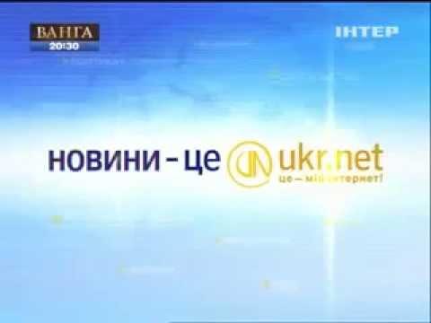 Новини - це Ukr.net