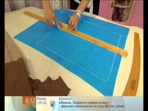Видео как выкроить юбку карандаш