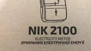 Обзор многотарифного электро счетчика NIK 2100   AP2T. 1000. C11