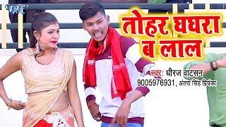 Dhiraj Watson ( 2020 ) का सुपरहिट #वीडियो सांग 2020   Lajawab Face Cuting   Bhojpuri Song