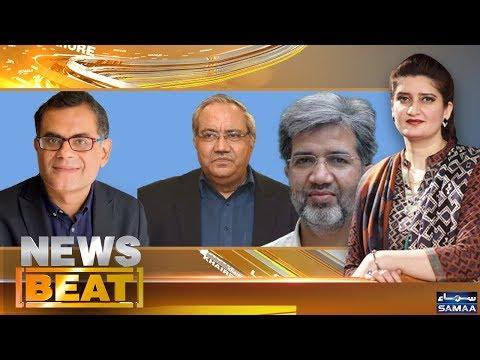 PTI Kitni Taiyar Hai? | News Beat | Paras Jahanzeb | SAMAA TV | 29 July 2018