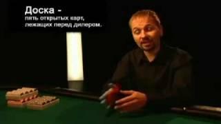 6-10 Видео уроки покера от Даниэля Негреану