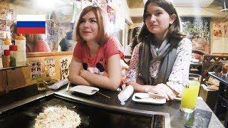 ロシア人姉妹が浅草で初お好み焼き!/ Russian girls eat Okonomiyaki for the first time!